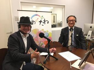 11月収録分 平井さん 修平さん 002.JPG