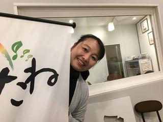 ゲスト収録 バンコさん、小森さん 003.JPG