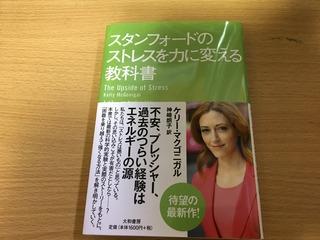 IMG_9782(1).JPG